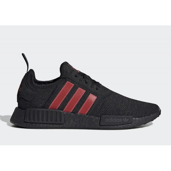 "adidas NMD R1 ""Chinese New Year"" Negras/..."